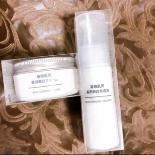 ムジルシリョウヒン(MUJI (無印良品))の無印良品 薬用美白クリーム 美白美容液 2点セット(美容液)