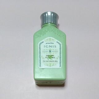 IGNIS - イグニス エモリエントネイチャーミルク ミニボトル