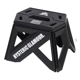 ヒステリックグラマー(HYSTERIC GLAMOUR)の新品未使用 HYSTERIC GLAMOUR フォーダブルチェア23cm (その他)