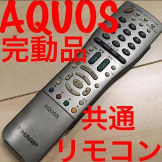 アクオス(AQUOS)のSHARP テレビリモコン 464(その他)