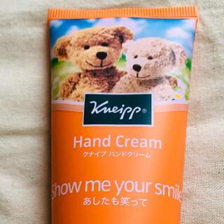 Kneipp - クナイプ ハンドクリーム ネロリ 新品