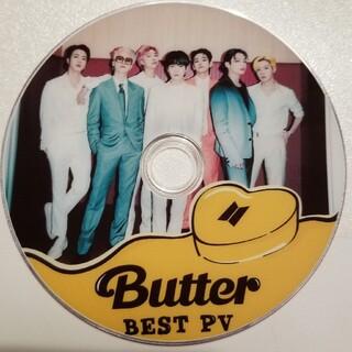 ボウダンショウネンダン(防弾少年団(BTS))のBTS 新曲「Butter」best PV  高画質新曲「Butter」(ミュージック)