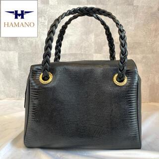 濱野皮革工藝/HAMANO - 【HAMANO】濱野皮革工藝 ハマノ 皇室御用達 フォーマル 黒 ハンドバッグ