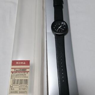ムジルシリョウヒン(MUJI (無印良品))のMUJI 無印良品 レザーベルト 腕時計 革 時計 タクシー 革 時計 黒 新品(腕時計(アナログ))
