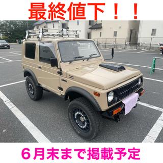 スズキ - ジムニーJA11