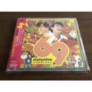 「69 sixty nine オリジナル・サウンドトラック」帯付属(映画音楽)