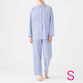 MUJI (無印良品) - 無印良品 『脇に縫い目のないオックスフォードパジャマ(ブルー  Sサイズ)』