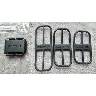 ガーミン(GARMIN)のGARMIN 新型スピードセンサー、新型ケイデンスセンサー セット(パーツ)