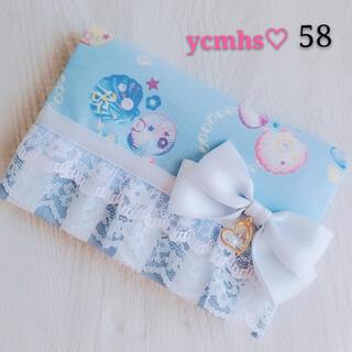 ycmhs♡移動ポケット女の子ハンドメイド 58(外出用品)