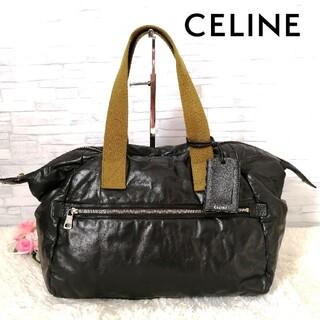 セリーヌ(celine)の正規品♡ 美品♡ セリーヌ Celine ボストンバッグブラック 398(ボストンバッグ)
