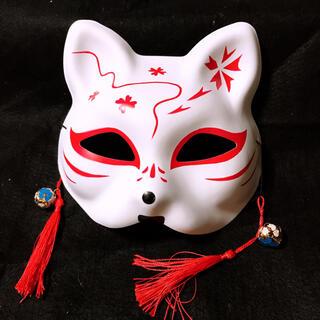 狐 お面 134(小道具)