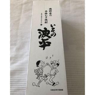 最終価格 麦焼酎「いその波平」と   芋焼酎「?ないな」の2本セット(焼酎)