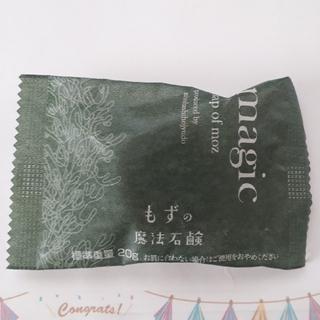 ミズハシホジュドウセイヤク(水橋保寿堂製薬)のもずの魔法石鹸 20g(洗顔料)