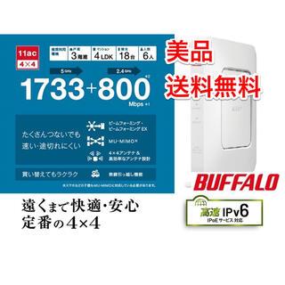 バッファロー(Buffalo)の美品★無線LAN親機WSR-2533DHPL2-WH[1733+800Mbps](PC周辺機器)