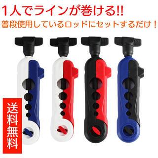 糸巻き機 ブルー 糸巻き器 インワインダー ミニ ラインスプーラー ロッド固定式(釣り糸/ライン)