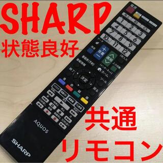 アクオス(AQUOS)のSHARP テレビリモコン GB140WJSA 3D対応(その他)
