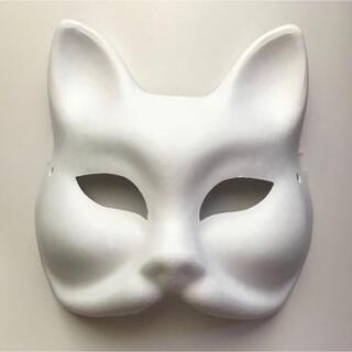狐 お面 無地 1枚(小道具)