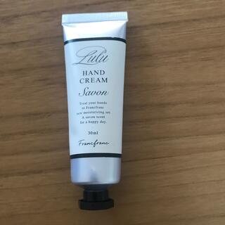 Francfranc - Francfranc ルル ハンドクリーム サボンの香り