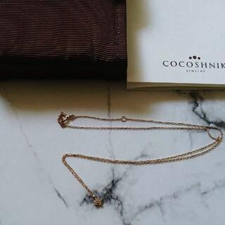 ココシュニック(COCOSHNIK)のCOCOSHNIK ★ K10ネックレス(ネックレス)