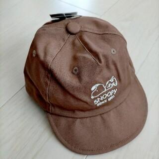 シマムラ(しまむら)のスヌーピー キャップ キッズ ベビー(帽子)