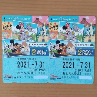 ディズニー(Disney)のディズニーリゾートライン フリーきっぷ 2day pass 大人2枚(鉄道乗車券)