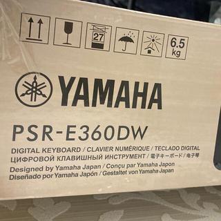 ヤマハ(ヤマハ)のヤマハ電子ピアノ(電子ピアノ)