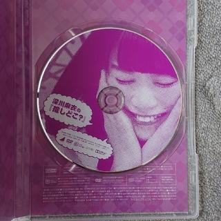 ノギザカフォーティーシックス(乃木坂46)の[ジョリビー様専用]「衛藤美彩・深川麻衣の『推しどこ?』 DVD」2本セット(お笑い/バラエティ)
