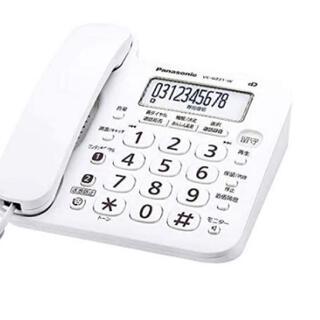 Panasonic - 新品箱無割引  パナソニック電話機 VE-GZ21-W ☆親機のみ☆1