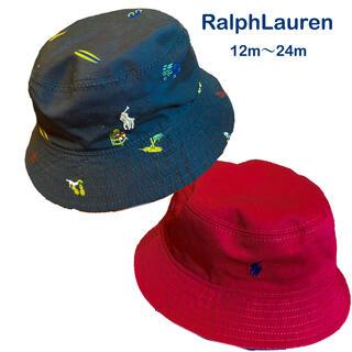 ラルフローレン(Ralph Lauren)のラルフローレン ベビー帽子 バケットハット (帽子)