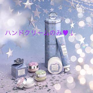 JILLSTUART - ジルスチュアート♡ハンドクリーム ホワイトフローラル♡二本セット♡