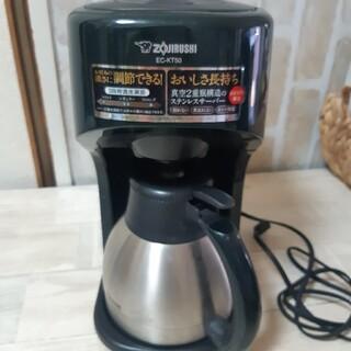 ゾウジルシ(象印)の象印 ドリップコーヒーメーカー(コーヒーメーカー)