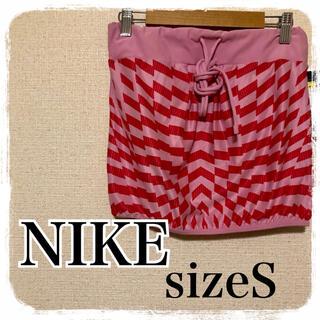ナイキ(NIKE)のNIKE レディース 水着 スカート(水着)