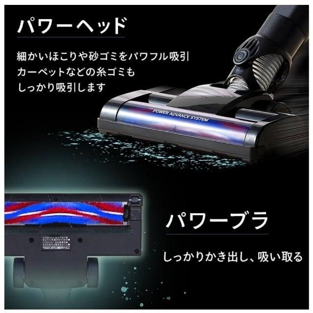 アイリスオーヤマ(アイリスオーヤマ)のクリーナー 軽量 極細 パワフル吸引 充電式 コードレス サイクロン スマホ/家電/カメラの生活家電(掃除機)の商品写真