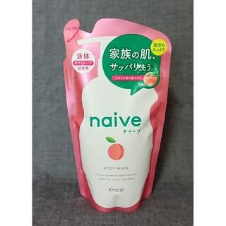 クラシエ(Kracie)のナイーブ ボディソープ(桃の葉エキス配合) 詰替用 380ml(ボディソープ/石鹸)