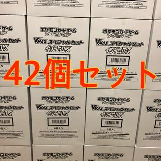 ポケモン(ポケモン)のよし様専用 イーブイヒーローズ VMAXスペシャルセット 42個セット(Box/デッキ/パック)