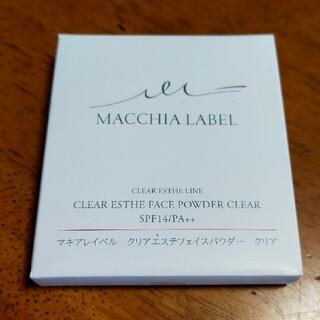Macchia Label - マキアレイベル クリアエステフェイスパウダー