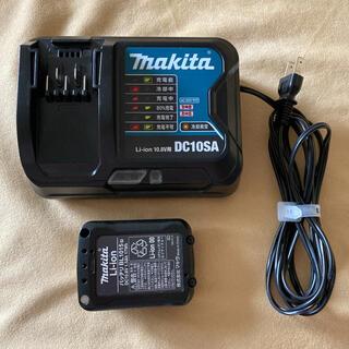 Makita - マキタ バッテリーと充電器 紙パック7枚