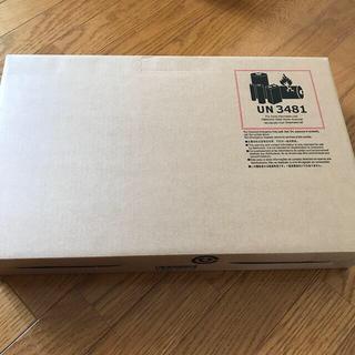 バイオ(VAIO)のVAIO S15 モデル VJS153  新品未使用未開封(ノートPC)