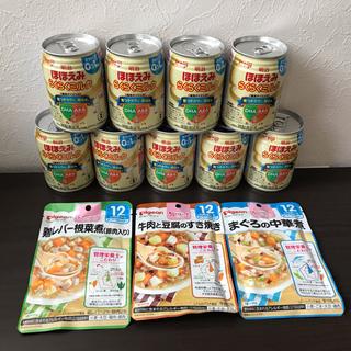 メイジ(明治)のほほえみ 液体ミルク 9缶 12ヶ月ベビーフード(その他)
