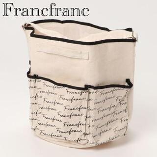 フランフラン(Francfranc)のFrancfranc フランフラン エクレレ ランドリーバックS(バス収納)