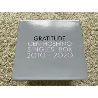 Gen Hoshino Single Box GRATITUDE(ポップス/ロック(邦楽))