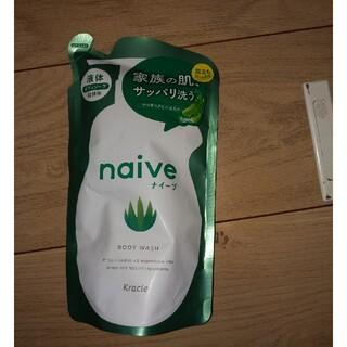 クラシエ(Kracie)のナイーブ ボディソープ アロエエキス配合 詰替用(380ml)(ボディソープ/石鹸)