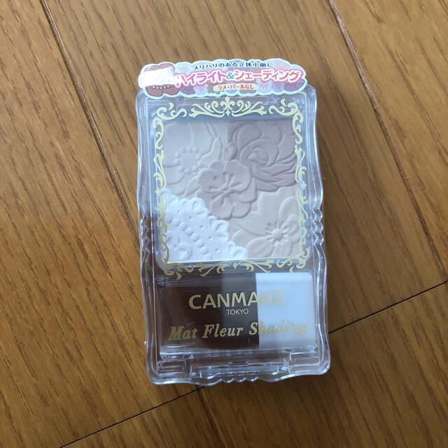 CANMAKE(キャンメイク)のキャンメイク ハイライト コスメ/美容のベースメイク/化粧品(その他)の商品写真