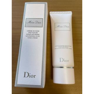 ディオール(Dior)の【ほぼ新品】ミス ディオール ハンド クリーム 50ml(ハンドクリーム)