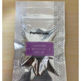 パナソニック(Panasonic)のPanasonic アロマタブレット ラベンダー(アロマグッズ)