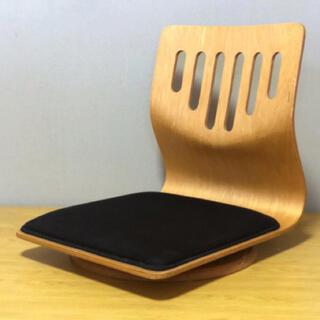 座椅子(座椅子)