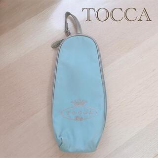 トッカ(TOCCA)のTOCCA ボトルケース(哺乳ビン)
