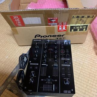 パイオニア(Pioneer)のPioneer DJM350 ミキサー DJ(DJミキサー)