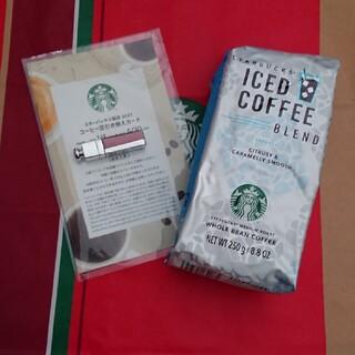 スターバックスコーヒー(Starbucks Coffee)の★スターバックス★コーヒー セット(コーヒー)