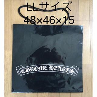 クロムハーツ(Chrome Hearts)のハワイ ホノルル クロムハーツ ショッパーバッグ 紙袋 買い物袋 ショップ袋(ショップ袋)